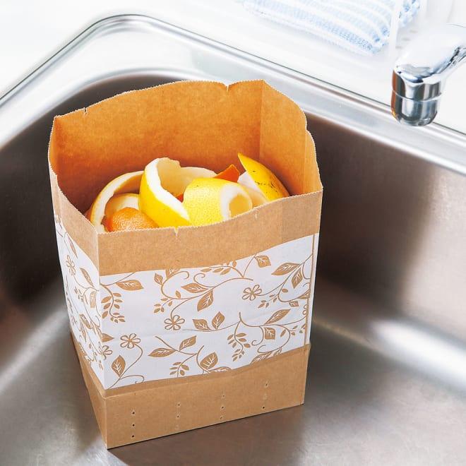 シンクの生ごみに!三角コーナーいらずの防水紙の水切り袋 320枚 (ア)ホワイト 三角コーナー不要でいつでも清潔キープ。しっかりした紙で自立します。