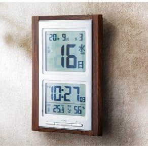 日めくり電波時計温度湿度計付き 写真