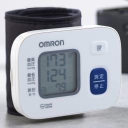 オムロン 手首式血圧計NEW 収納ケース付き。 不規則脈波も検知・表示。
