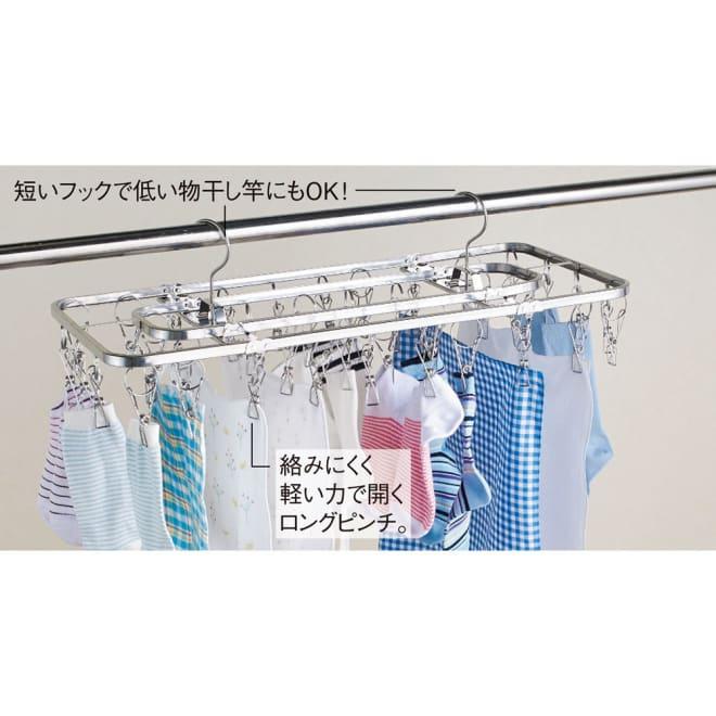 日本製 絡みにくいステンレス角ハンガー 40ピンチ 使用イメージ