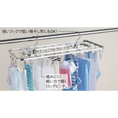 日本製 絡みにくいステンレス角ハンガー 40ピンチ