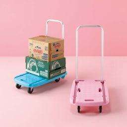 2WAYキャリーカート 左から (ア)ブルー、(ウ)ピンク(WEB)