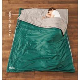つながる寝袋 2個セット グリーン 2個連結すると、ダブルサイズの寝袋に!まるで布団のように使えます。