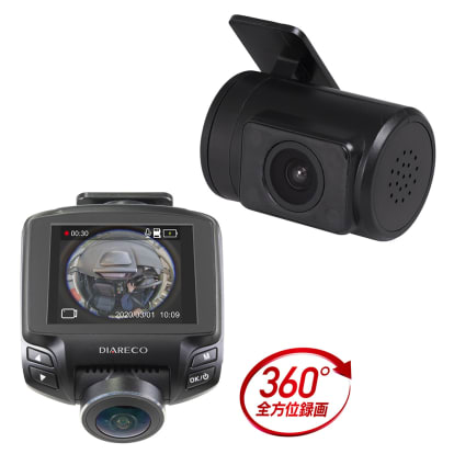 360°全方位録画ドライブレコーダー【…