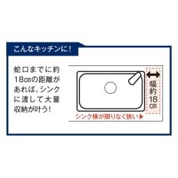 オールステンレス製 シンクに渡せる水切り フッ素加工トレー付きスリムロングハイタイプ