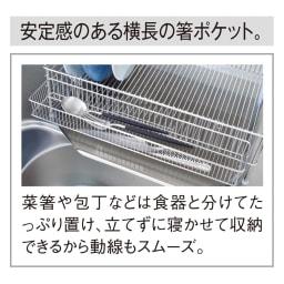 有元葉子のラバーゼ オールステンレス製水切りセット 縦置き 小サイズ