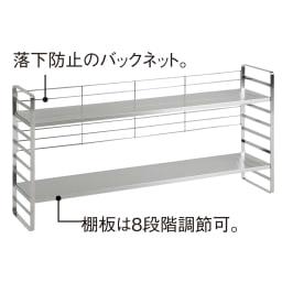 出窓にも使えるオールステンレス頑丈ラック 幅90cm お届けするのはこちらの幅90cmタイプです。
