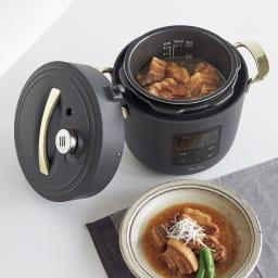 Re・De Pot/リデポット 電気圧力鍋2L 最大1.8気圧の高圧で、時間がかかる角煮もスピーディに!
