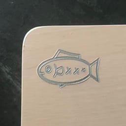抗菌力が持続する取っ手の付いたまな板パルト コンパクト 魚のイラスト側で肉や魚を。