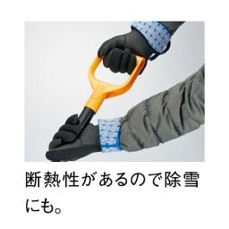 Cuisipro/クイジプロ 耐熱オーブンミトン 雪かきにも活躍。