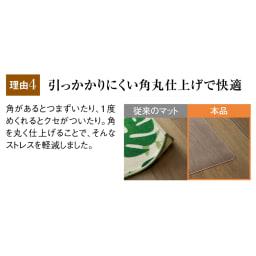 アキレス トイレ用 足元透明マット Neo (幅80cm)