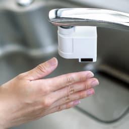 センサー式タッチレス水栓 2種類のセンサーで操作もラクラク 右側に手をかざすと最長3分間連続放水でき、再度手をかざすと止まります。
