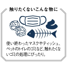 TOWNEW/トーニュー 自動ゴミ箱 本体・リフィル1個セット