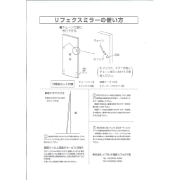 【サイズオーダー】割れない軽量フィルムミラー幅42~50cm[細枠フレーム] 取扱説明書