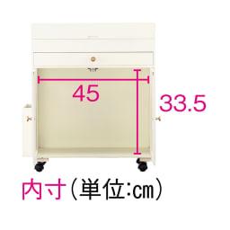 ミシン専用 裁縫用品 ひとまとめ収納ワゴン 下段扉内寸(ミシン収納部内寸):幅45・奥行19・高さ33.5cm(磁石下の高さは32cm)