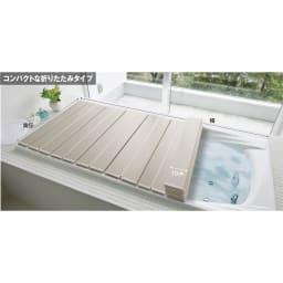 【サイズオーダー】銀イオン配合 軽量・抗菌折りたたみ式風呂フタ 奥行65cm(シルバー) 【使用イメージ】パタパタたたんでスリム収納。浴槽脇に置いてもスッキリ。※画像はシャンパンゴールドで、使用時のイメージです。こちらのサイズはシルバー色のみオーダーを承ります。