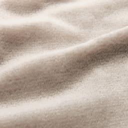 Peter MacArthur タータンチェックあったかカバーリング 掛けカバー [裏地アップ] (ア)パープル系 名門メーカーのデザインを引き立てる上質で温かな風合い。