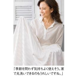 オールシルクシリーズ サテン織りシーツ&カバー グレージュ ベッドシーツ
