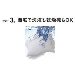 【フォスフレイクス】枕クラシック&ロイヤーレ 枕カバー付き ざぶざぶ洗える上、乾燥機にも入れられるので衛生的。型崩れしにくくふっくら感が長続き。