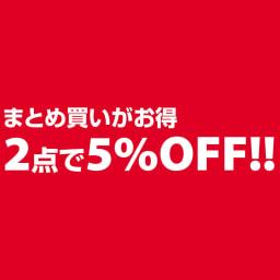 スーパーソフト加工 ピローケース(同色2枚組) 柄タイプ 【シリーズ品を2点以上同時購入で5%OFF】