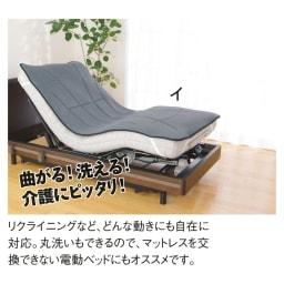この薄さで驚きの寝心地!魔法の敷きマット ※※介護用電動ベッドにお使いになる場合は、取扱説明書等をよくご確認の上ご使用ください。