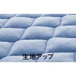 あったかパッド一体型ボックスシーツ (ウ)ブルー 綿100%のシンカーシャーリング素材でふんわりやわらかな肌ざわり。