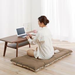 寝心地こだわりごろ寝布団 洗える専用カバー付きセット 130cmタイプは、底付き感なくゆったり座れて、テレワークにもおすすめです。