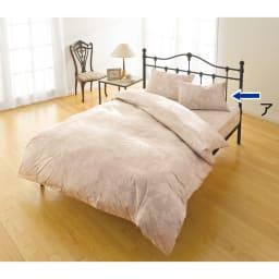 サテン織で質感UP!綿100%のダニゼロック枕カバー 普通判(同色2枚組) (ア)花柄ベージュ ※こちらは枕カバー2枚組でのお届けになります。