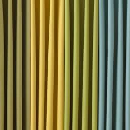 形状記憶加工多サイズ・防炎・1級遮光カーテン 100cm幅(2枚組) 左から(ク)オリーブ(キ)イエロー(カ)イエローグリーン(オ)アクアブルー