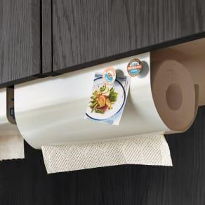 吊戸棚下キッチンペーパーホルダー ロールタイプ用 写真