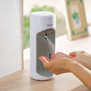 自動除菌液噴霧器「ウイルッシュ」お得な2個組 写真