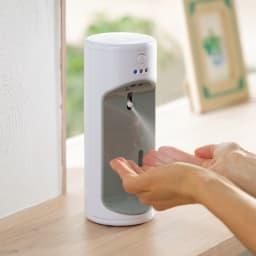 自動除菌液噴霧器「ウイルッシュ」お得な2個組