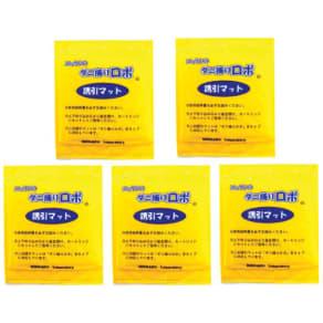 日革研究所 「ダニ捕りロボ」 詰め替え誘引マット ラージサイズ 5枚セット 写真