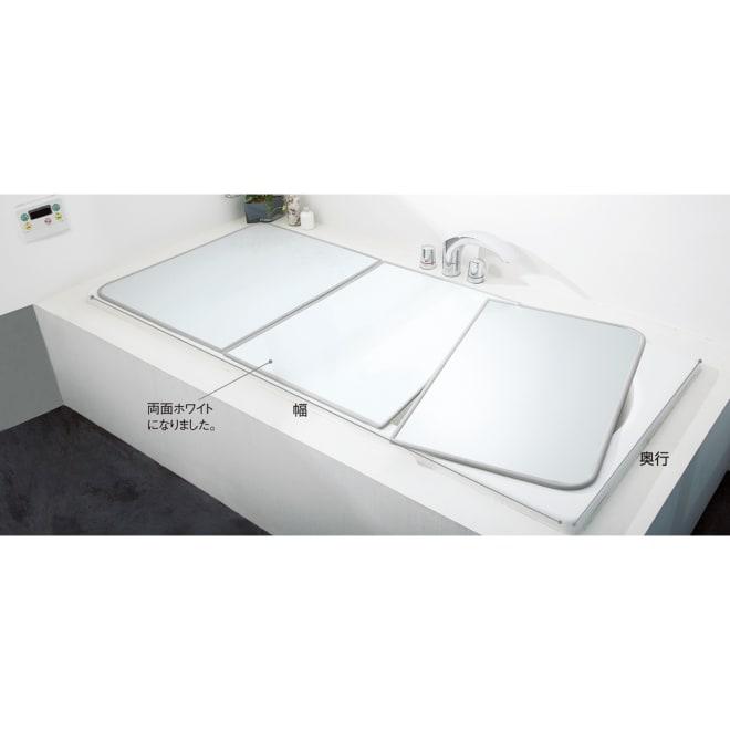 【サイズオーダー】銀イオン配合(AG+)  軽量・抗菌 パネル式風呂フタ 幅122~130奥行68cm(2枚割) ※サイズにより割枚数が異なります。カラーは清潔感のあるホワイト。