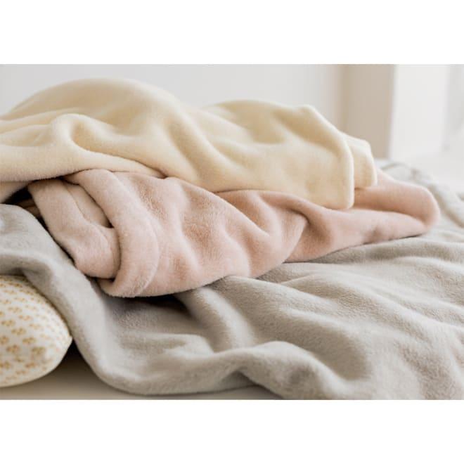 あったかシルク混毛布シリーズ 掛け毛布