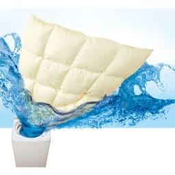 ウォッシュニング・ハウス お家で洗える2枚合わせ羽毛掛け布団 洗濯機OK◎ クリーニングに出す手間やコストも賢くカット!!