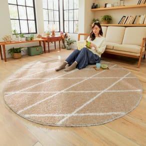 円形 径約190cm(洗える防ダニラグ〈ロンボス〉) 写真