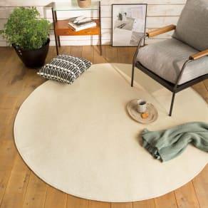 シェニールフラットラグ(カーペット) 円形・約径185cm 写真
