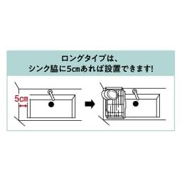 hanauta/ハナウタ 皿を縦にも横にも置ける水切り ロング ピンクゴールド