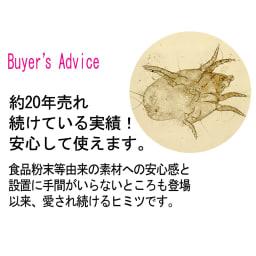 日革研究所 「ダニ捕りロボ」 ソフトケース 5個組 (ベッド・布団の間用) 約20年売れ続けている実績商品です