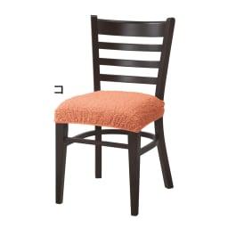 イタリア製フィットカバー[ブックレ] チェアカバー同色2枚 座面タイプ (コ)オレンジ ※同色2枚組でのお届けです。