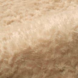 やわらかマイクロファイバーの多色シャギーラグ〈ラルジュ〉 洗えるタイプ(楕円・円形) (オ)アイボリー