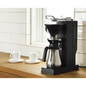 BALMUDA/バルミューダ ザ ブリューThe Brew コーヒーメーカー  ディノス特典付き ペーパーフィルター100枚付き (150個限定) 写真