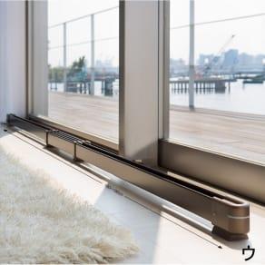 結露と冷気を抑制!「窓際ヒーター」 幅120~190cm伸縮式 写真