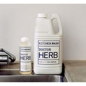 食器・野菜用洗剤ドクター・ハーブ2リットル(ホワイトラベル) 写真