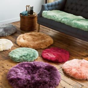 ムートン長毛クッションシリーズ シートクッション 円形 径約40cm 同色2枚組 写真