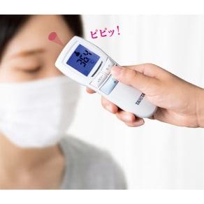 タニタ触れずに1秒で測れる非接触体温計 写真