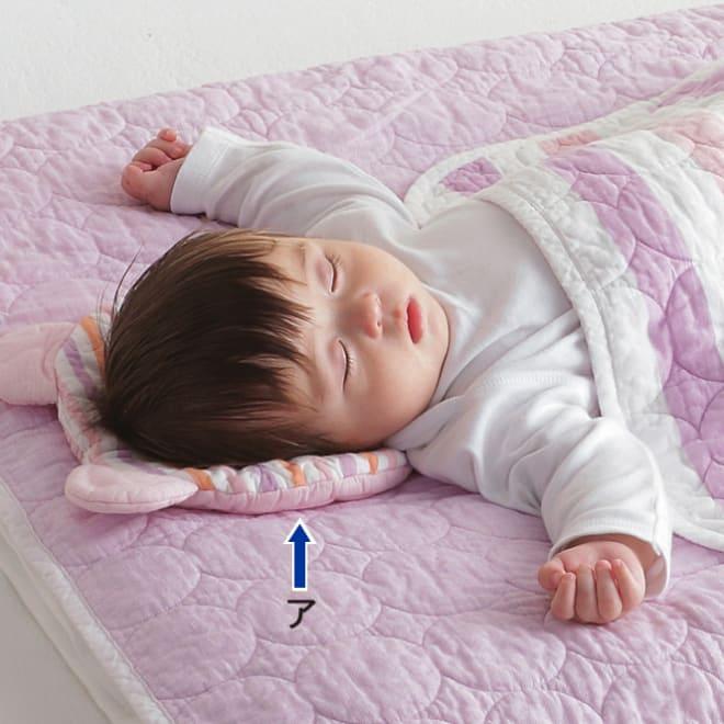 カラフルパシーマ pasima (R) ベビー汗とりわんわん枕 汗かきの赤ちゃんにぴったりな汗取り枕です。