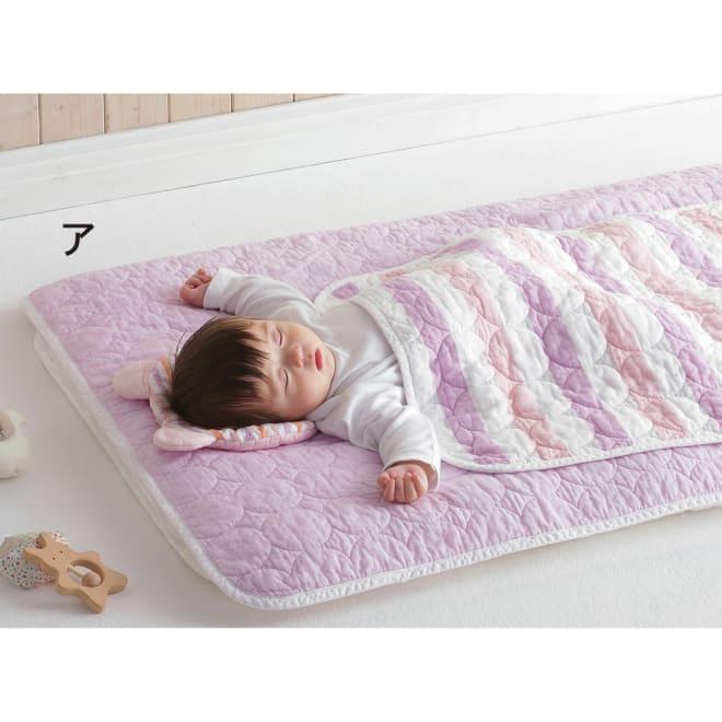 医療用の脱脂綿とガーゼを使ったカラフルパシーマ pasima (R)ベビー 肌掛けシーツ 大小2枚セット 冬はぬくぬく 夏はサラサラ ※1 洗濯後の商品で撮影しています。 ※2 枕はセットに含まれません。
