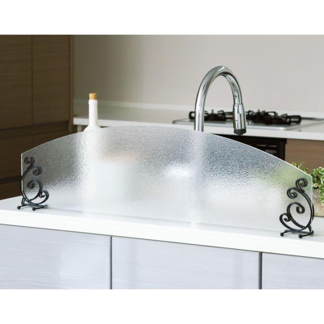 アクリル製のエレガント水はねガード 幅92cm (ア)ブラック